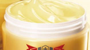 ドクターシーラボアクアコラーゲンエンリッチリフトゲル自体も金色
